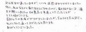 0337 2012 10 30ys 感想.jpg