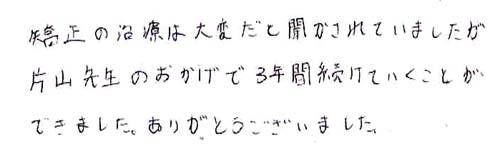 0487 2013 12 24 yo 感想016.jpg