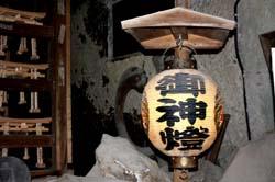 2015 12 31銭洗い弁天ご神灯.jpg